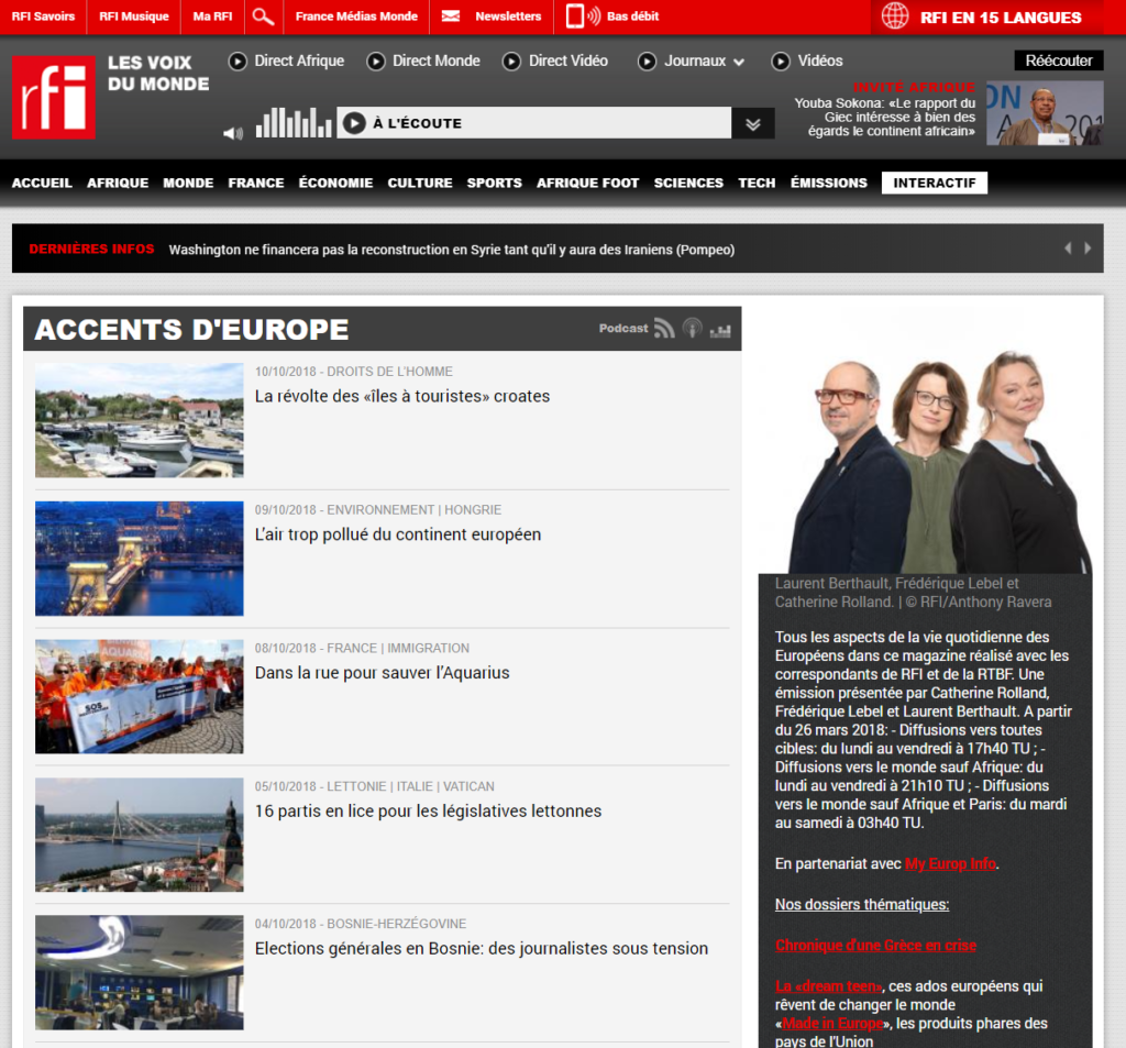Accent d'Europeのサイト