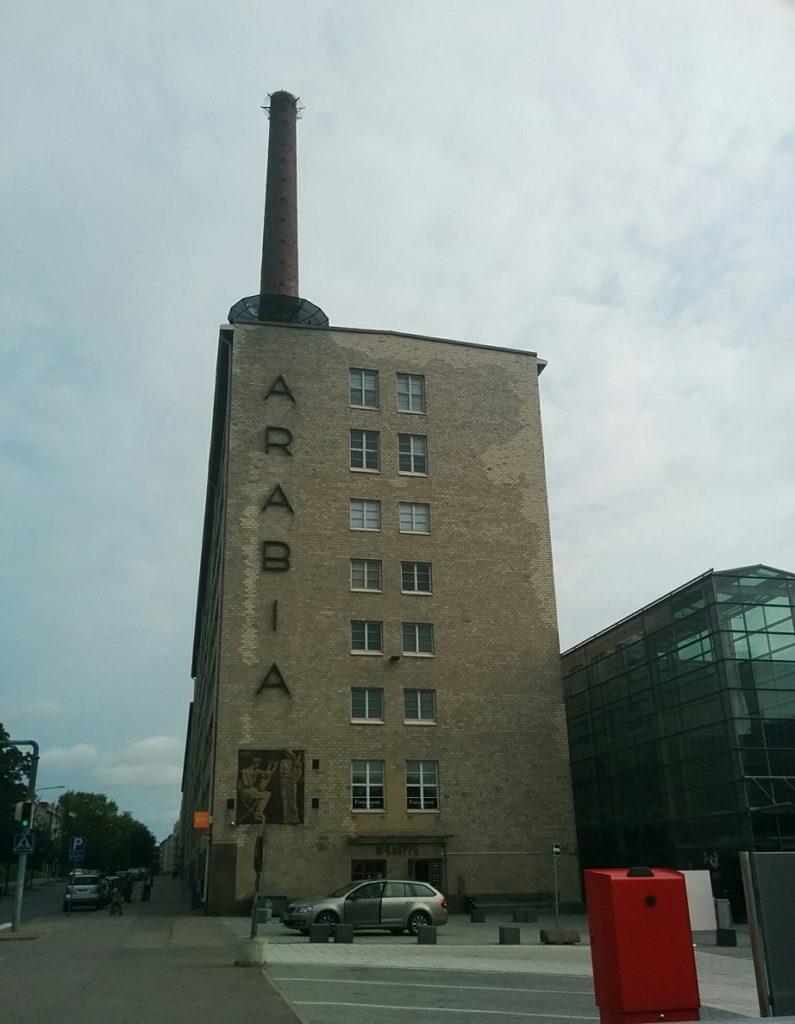 アラビア工場の外観