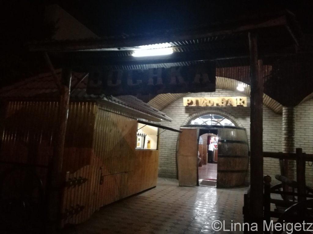 Bochkaの入り口
