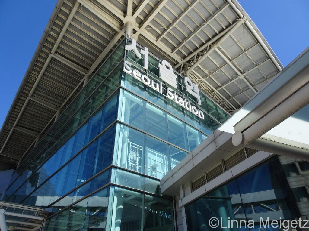 「ソウル駅」
