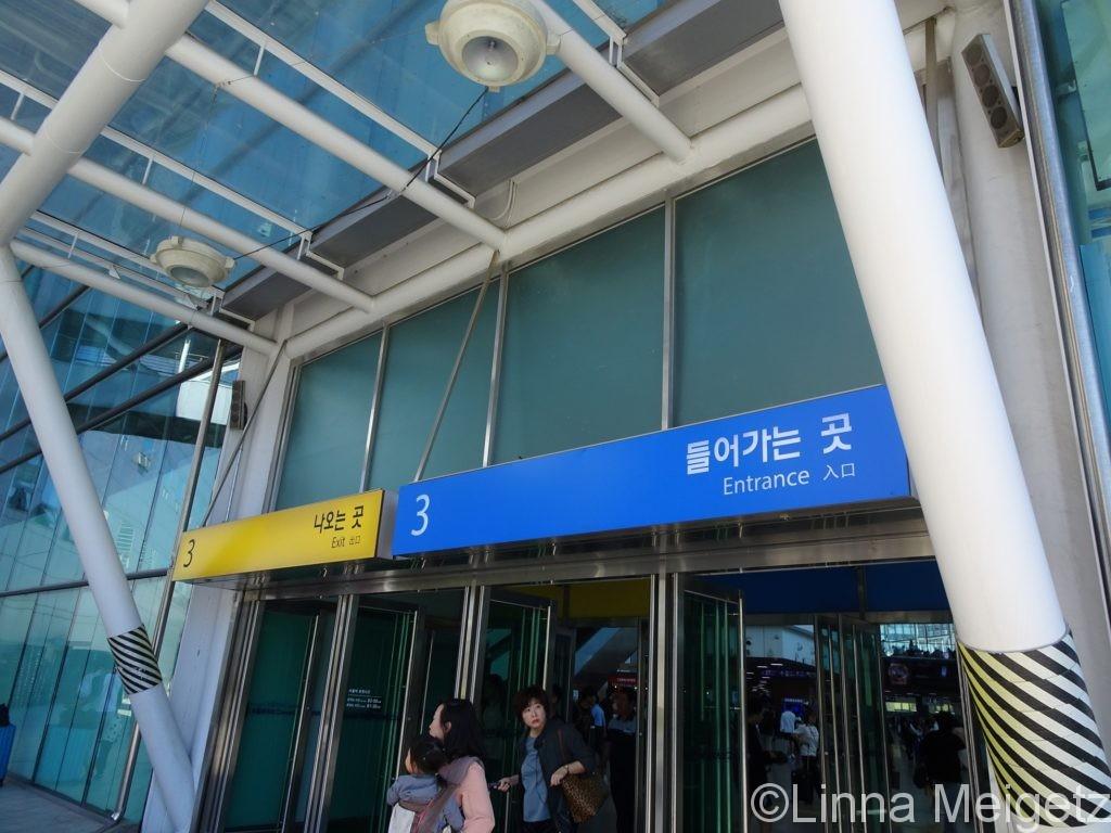 ソウル駅の入り口