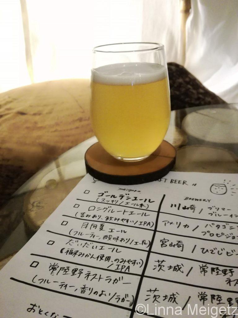 宮崎ひでじビールの日向夏エールとビールメニュー