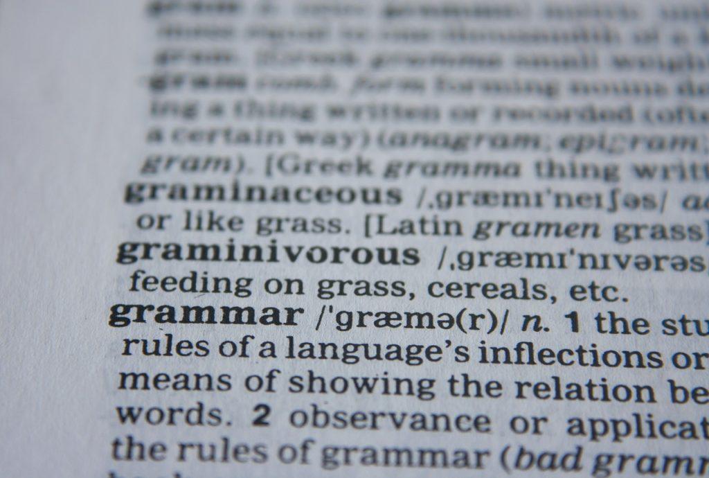 英英辞書の1ページ