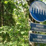 ヌークシオ国立公園の看板