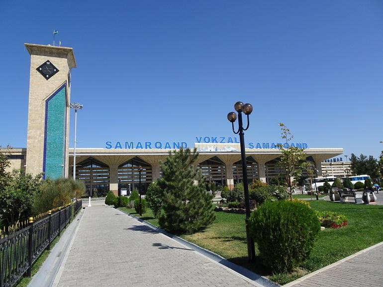 サマルカンド駅の写真