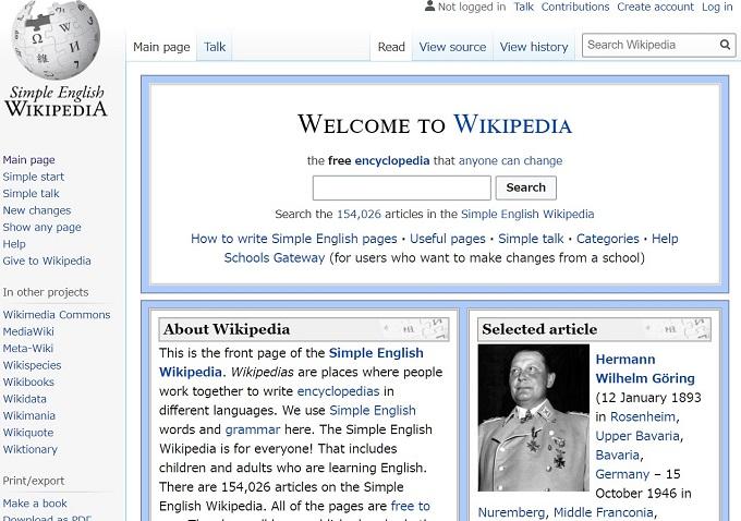 Simple English版ウィキペディアのスクリーンショット