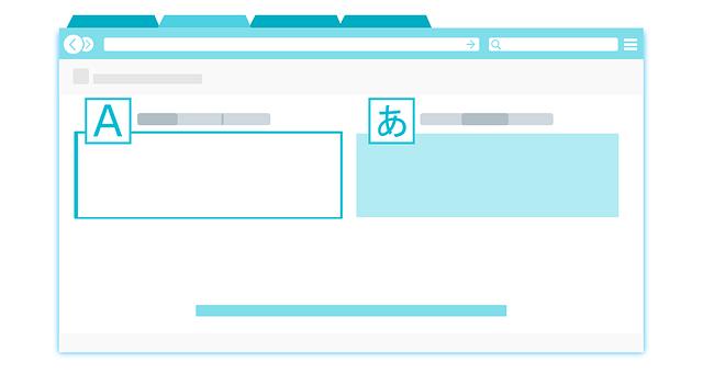 英語と日本語の翻訳サイトの模式図