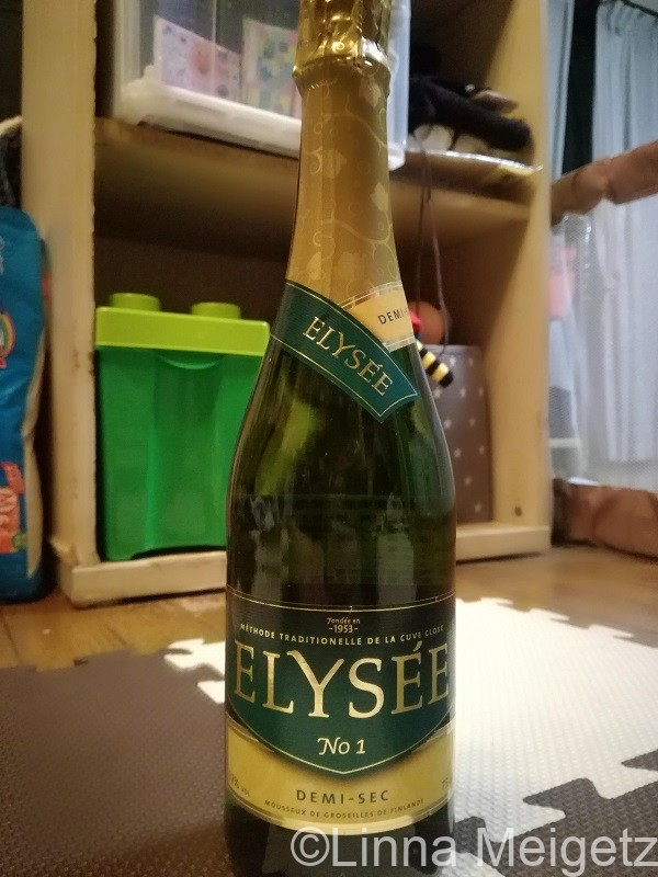 Élysée No.1のボトル全体の写真