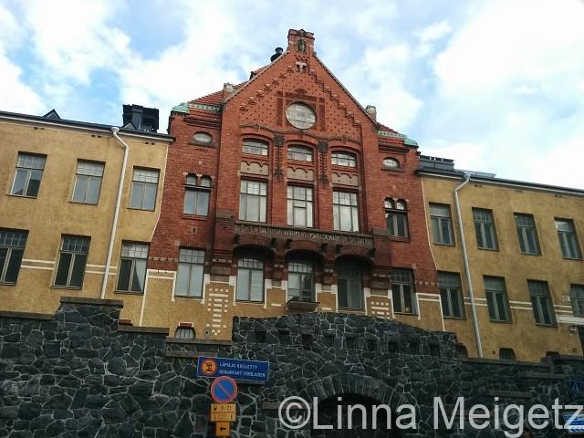 ヘルシンキ大学シティセンターキャンパスの建物Minerva
