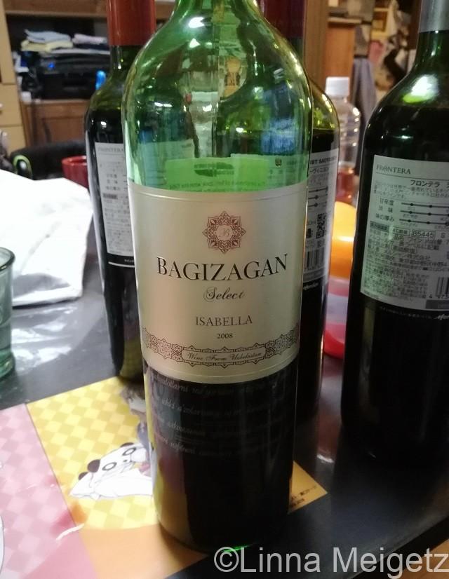 ウズベキスタンのワインBagizagan