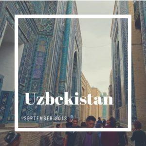 ウズベキスタン旅行記のバナー