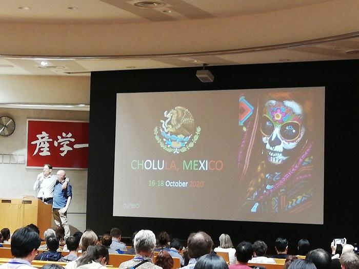 次回の開催地はメキシコのチョルラに決定