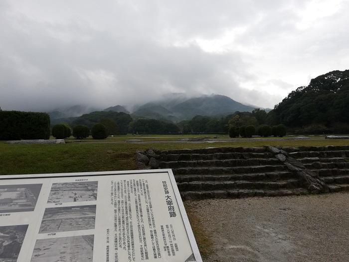 大宰府政庁跡の写真