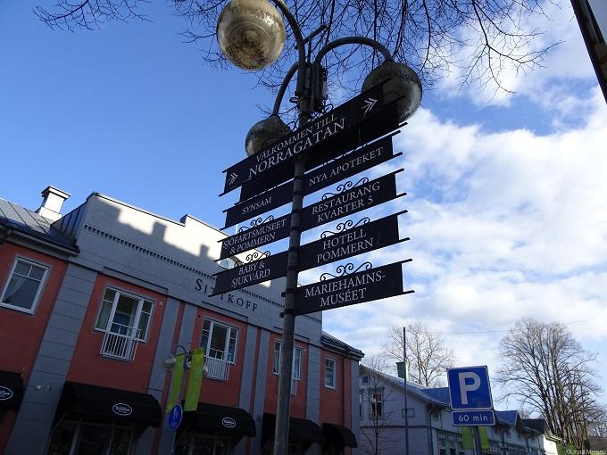 スウェーデン語のみで書かれたマリエハムンの道路標示
