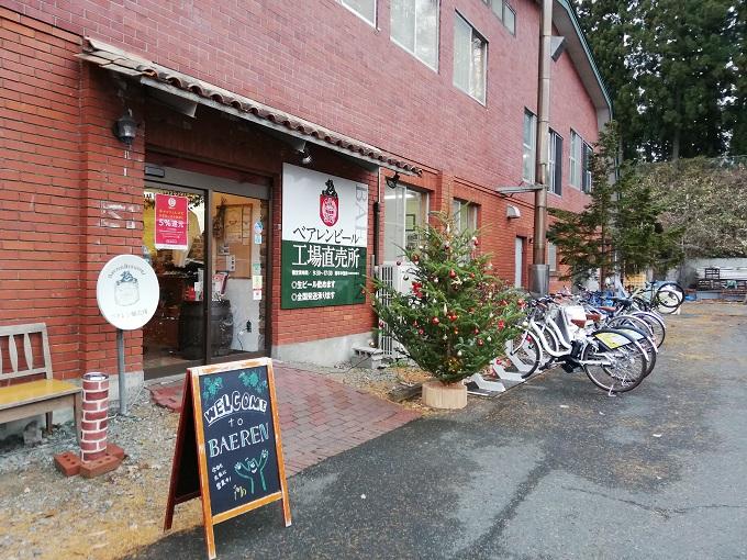 盛岡市にあるベアレン醸造所の入り口