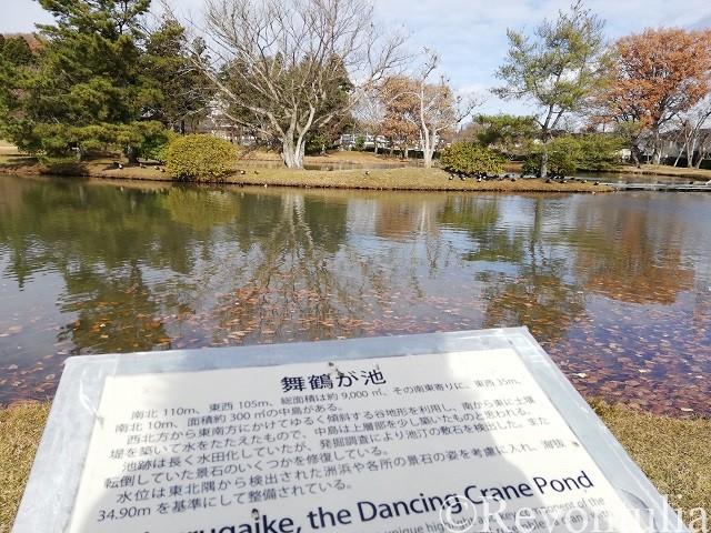 平泉の舞鶴が池