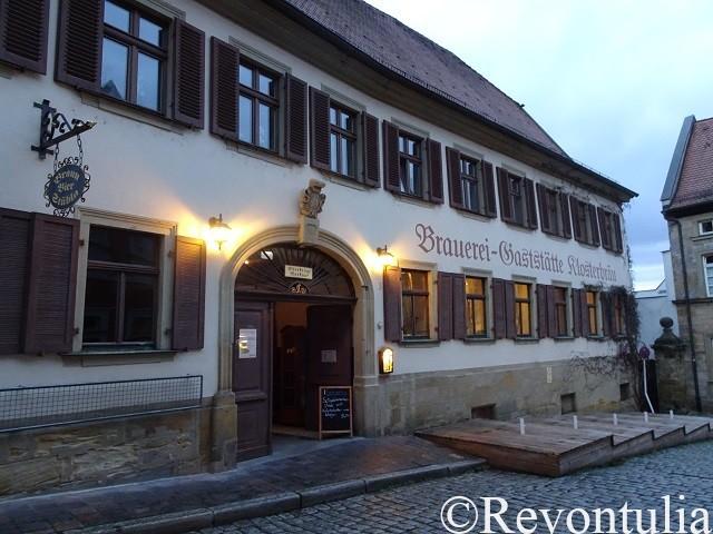 バンベルクの醸造所兼居酒屋Klosterbräuの外観