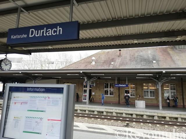 カールスルーエ・ドゥーラッハ駅