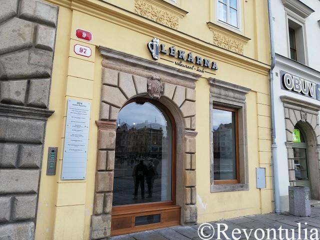 レーカールナ(Lékárna)の外観
