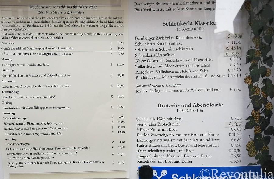 バンベルクのシュレンケルラのメニュー