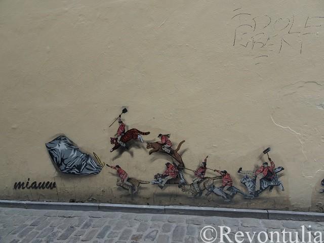 カートゥーンが描かれた壁