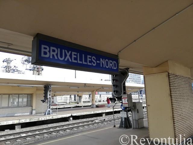 ブリュッセル北駅のホーム