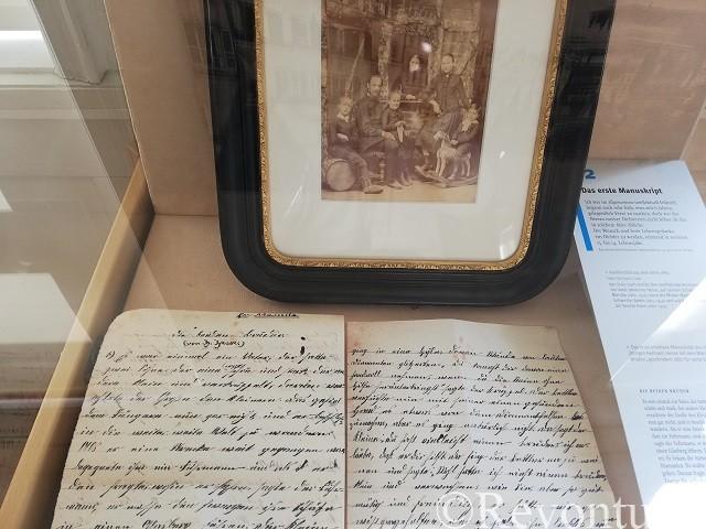 ヘッセの最初の原稿