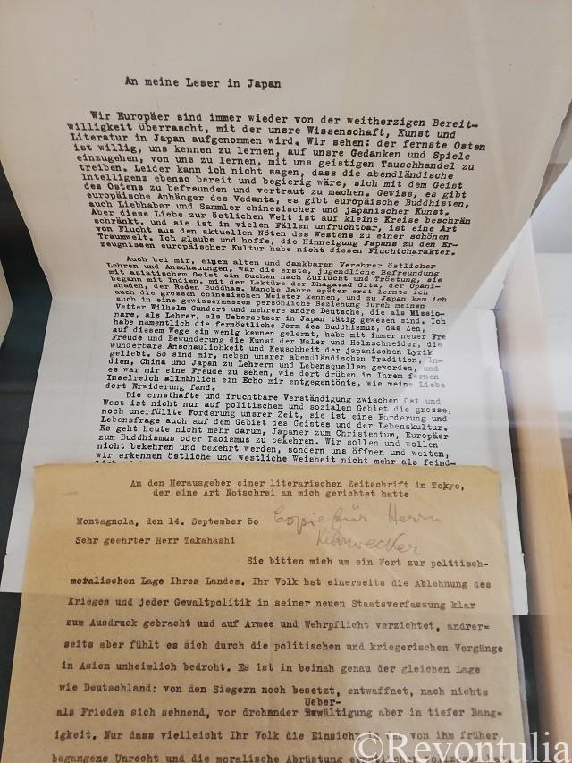 日本人読者にヘッセが宛てた手紙