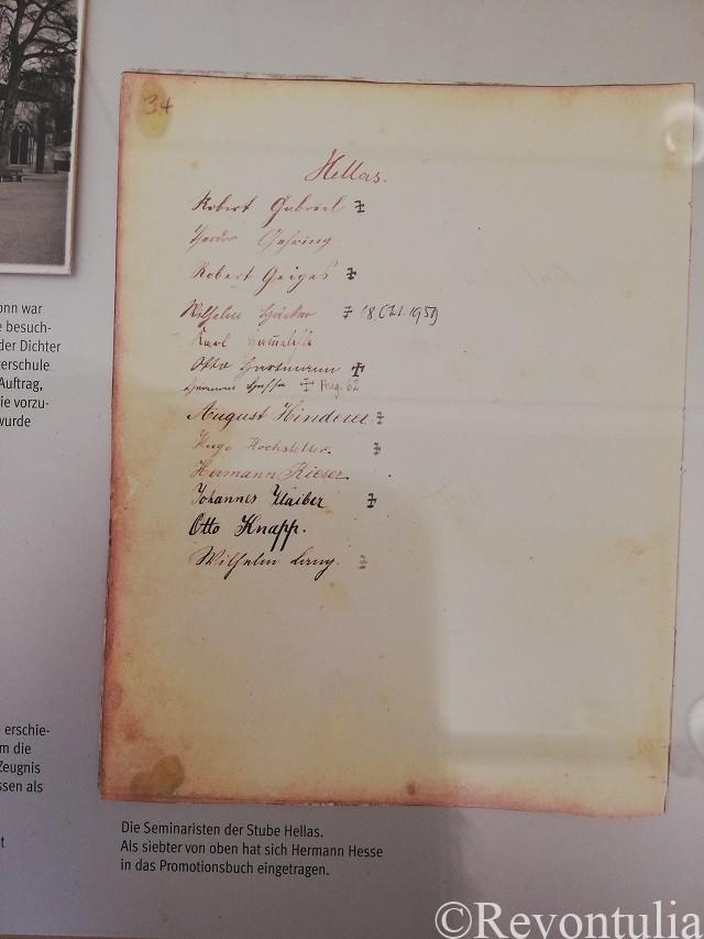 ヘラスの名簿