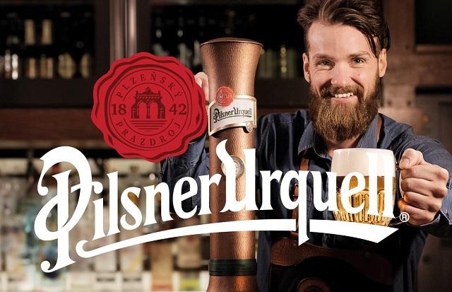 Pilsner Urquell公式サイトのフロントヴィジュアル