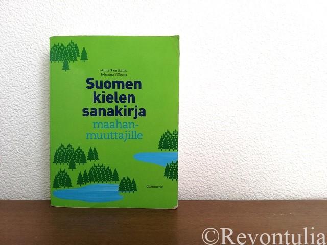 『移民のためのフィンランド語辞典』の写真。ライトグリーンのペーパーバック