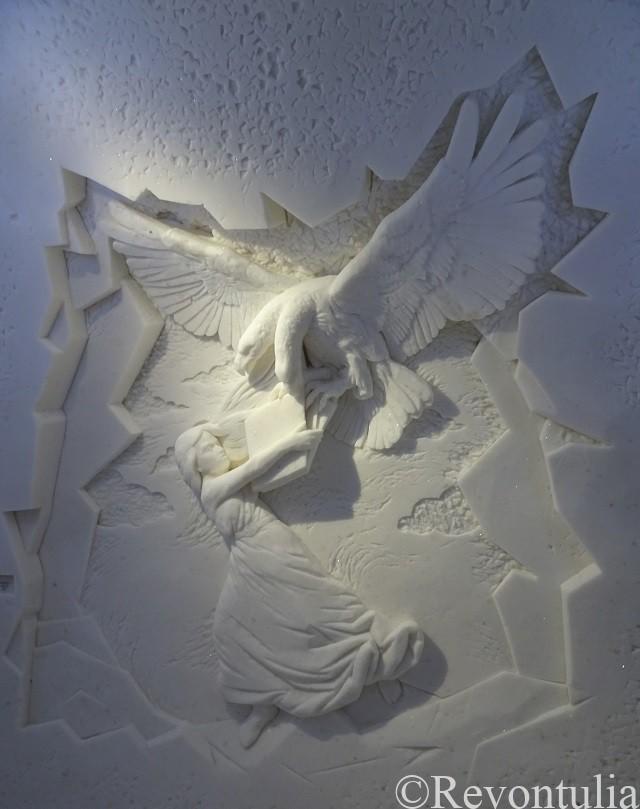 ルミリンナのスオミネイトの彫刻