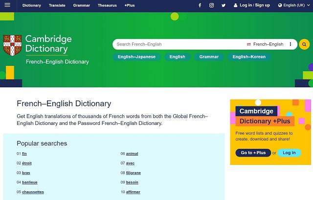 Cambridge Dictionaryのスクリーンショット