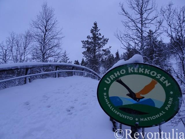 ウルホ・ケッコネン国立公園の入り口