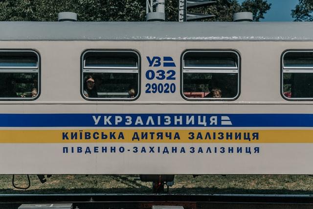 キリル文字のウクライナ語の写真