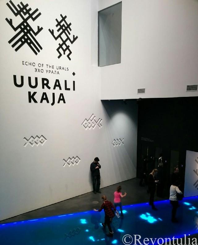 エストニア国立博物館のウラル民族の展示
