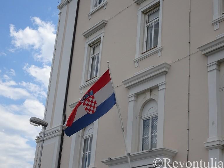スプリットのクロアチア国家