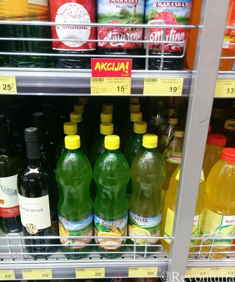 スプリットのスーパーで売ってたペットボトルのジュース