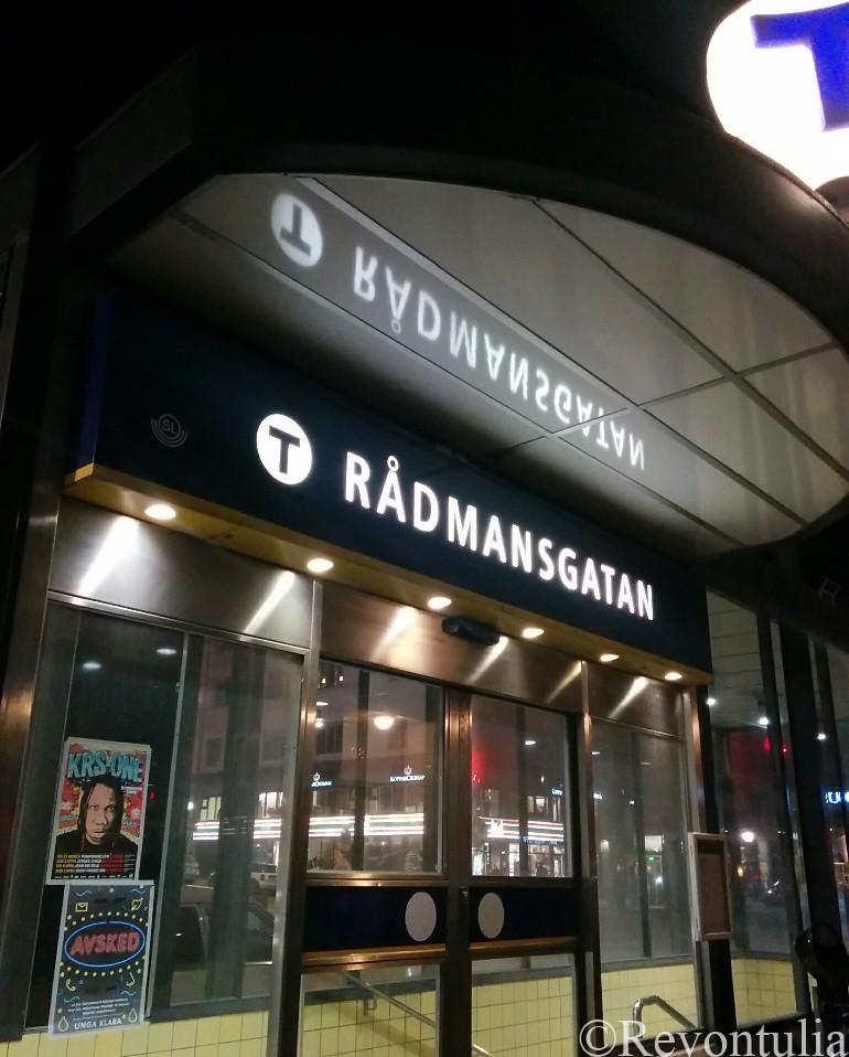 ストックホルムの地下鉄の駅