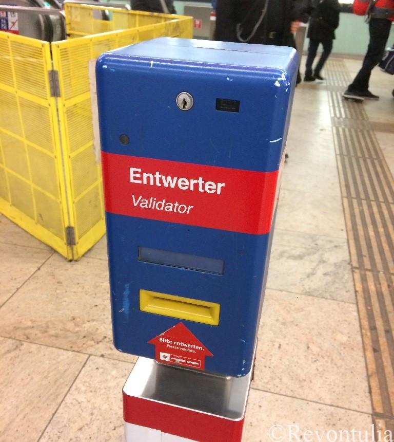 ウィーン地下鉄の刻印機
