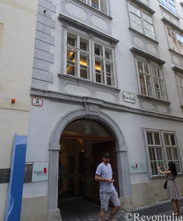 ウィーンのモーツァルトハウス