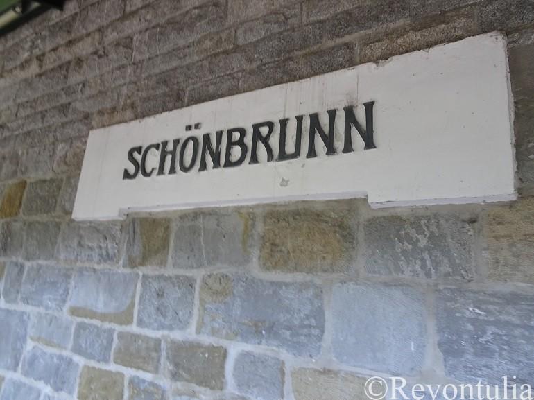 シェーンブルン駅の看板