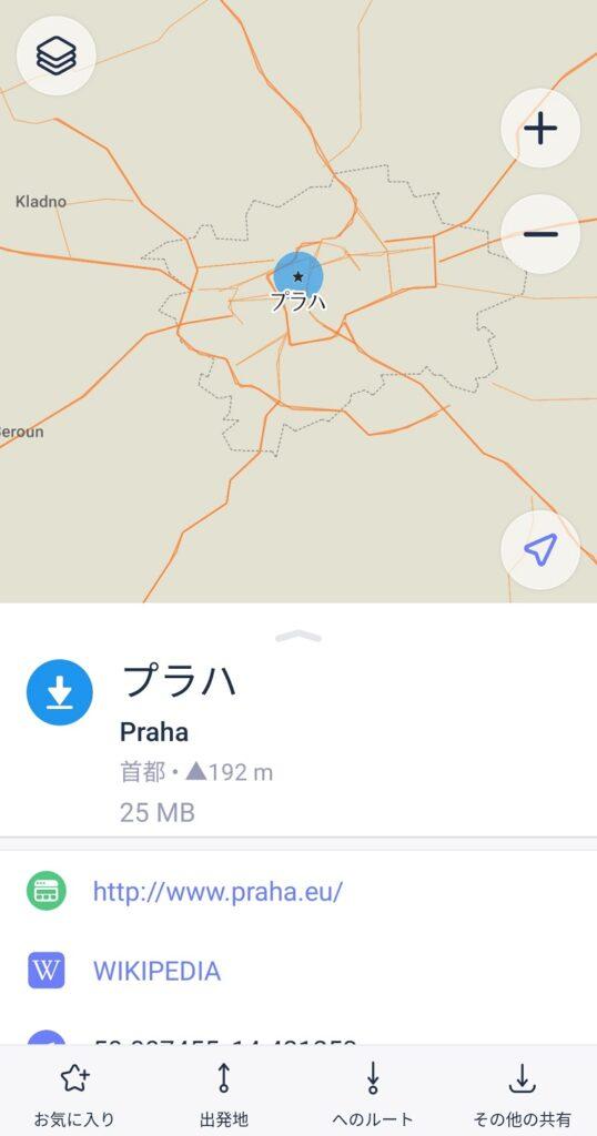 MAPS.MEの地図ダウロード画面
