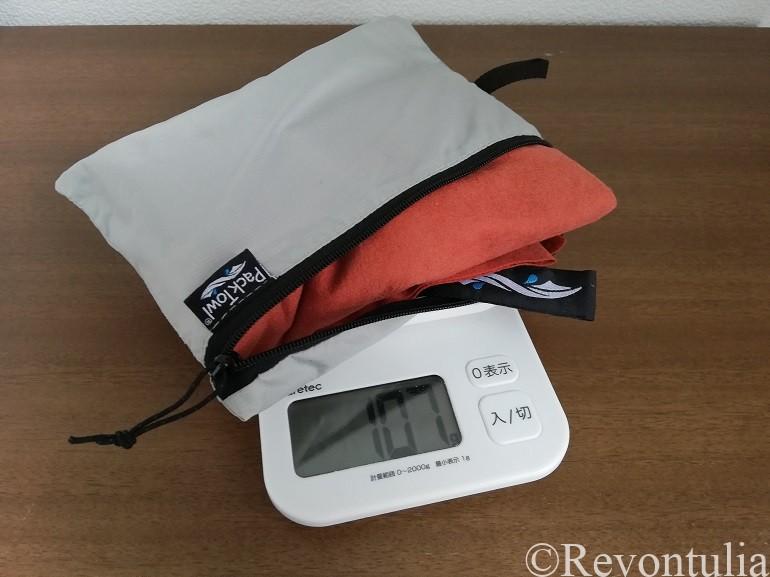 PackTowlの旅行用速乾タオルの重さ