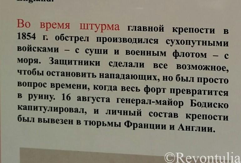 キリル文字で書かれたロシア語の看板