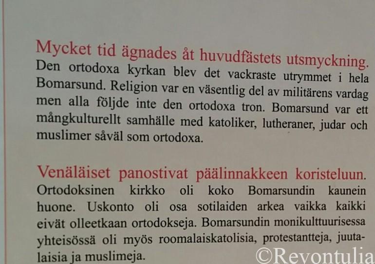 ラテン文字で書かれたスウェーデン語とフィンランド語